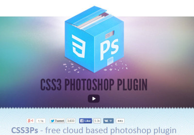 The 36 Best Photoshop Plugins for Designers