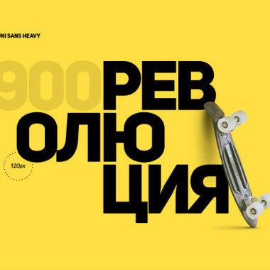 The 33 New Awesome Free Fonts for Designers