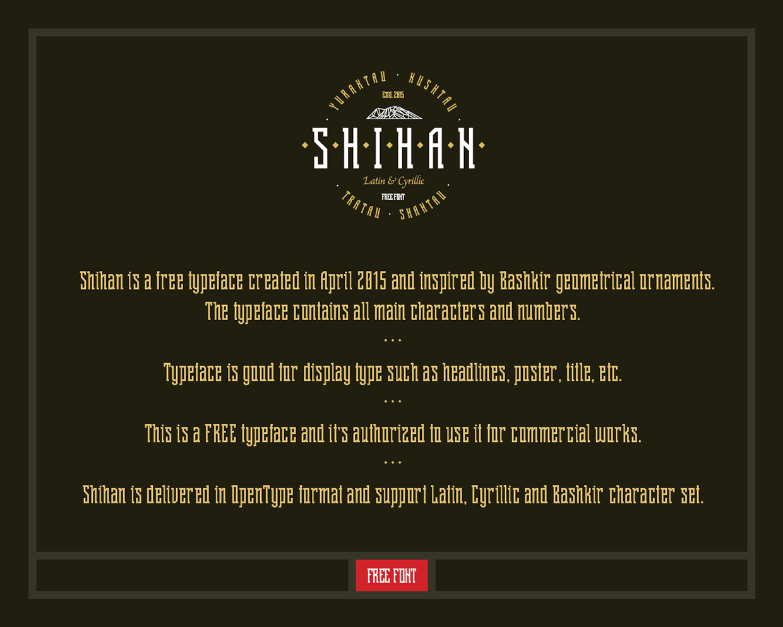 shihan-free-font-021