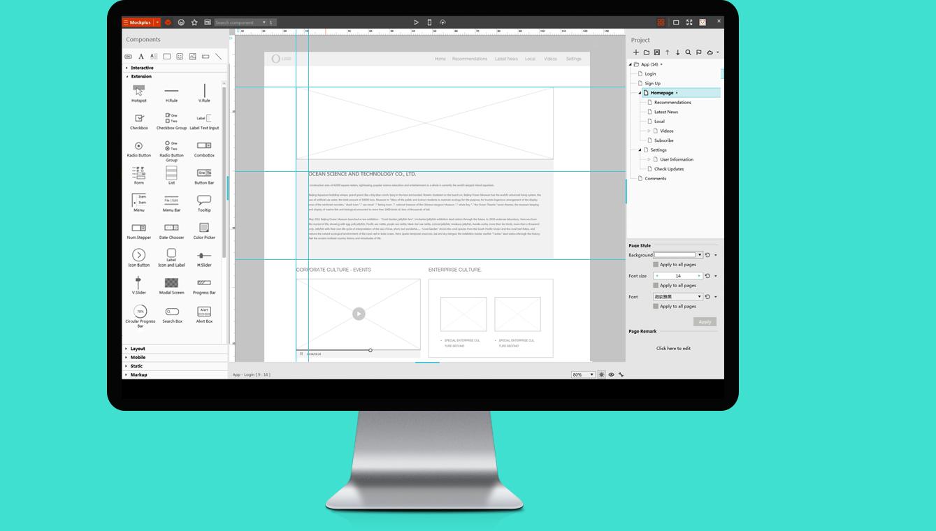 mockplus-best-prototyping-tools-ui-ux-designers-01